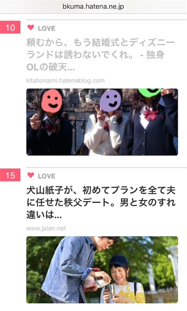 f:id:kitahonami:20161102203408j:image