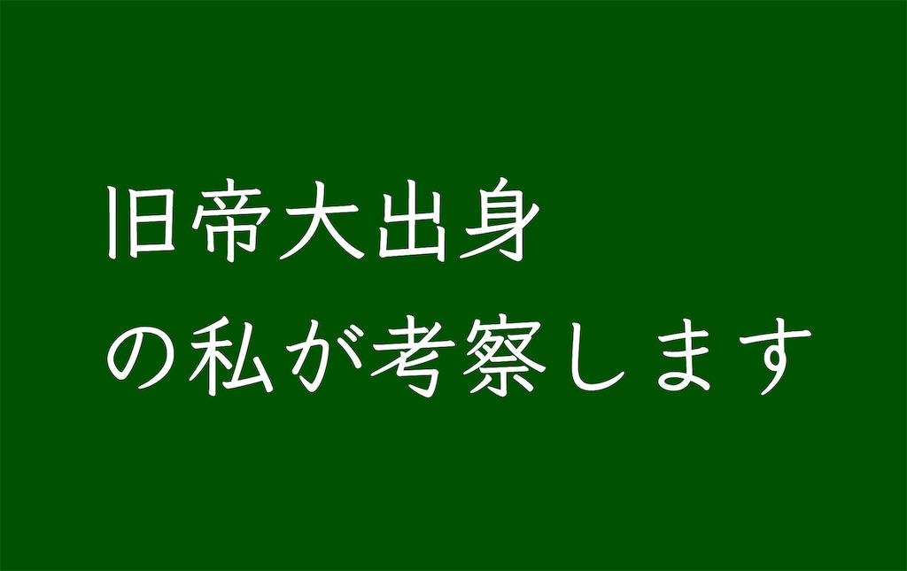 f:id:kitahonami:20161108204857j:image