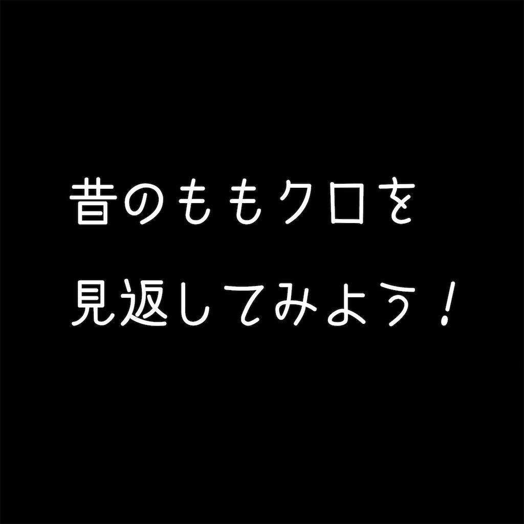 f:id:kitahonami:20161109213003j:image