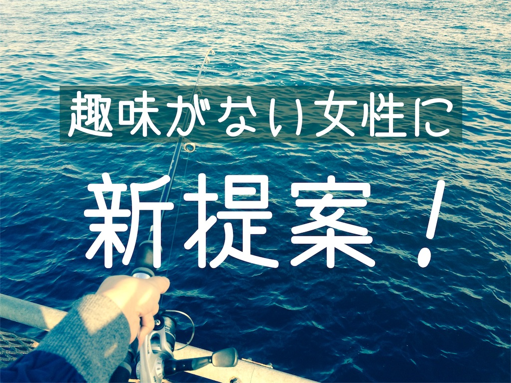f:id:kitahonami:20161110191408j:image