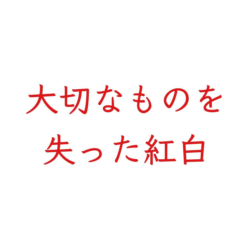 f:id:kitahonami:20161125180916j:image