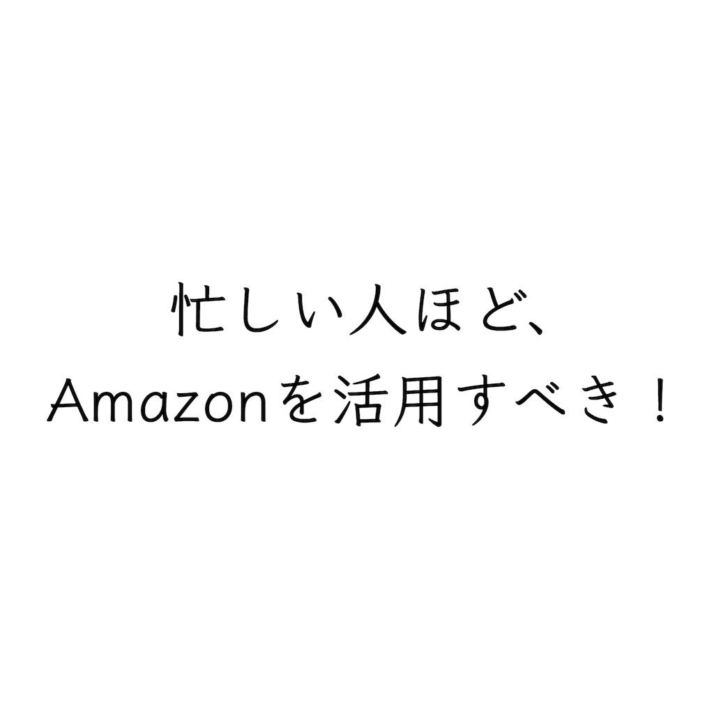 f:id:kitahonami:20161206211129j:image