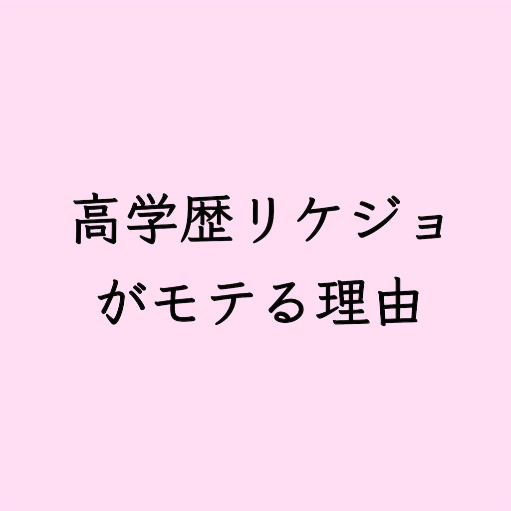 f:id:kitahonami:20161209183349j:image