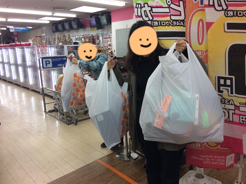 f:id:kitahonami:20161212220121p:image
