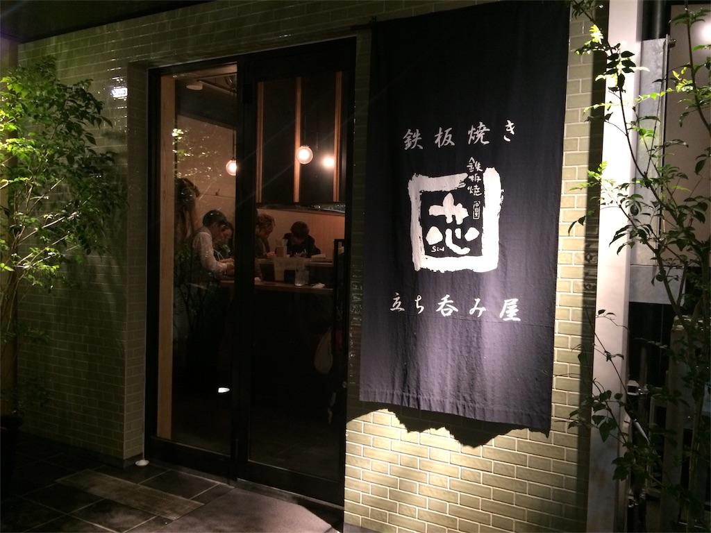 f:id:kitahonami:20161213175802j:image