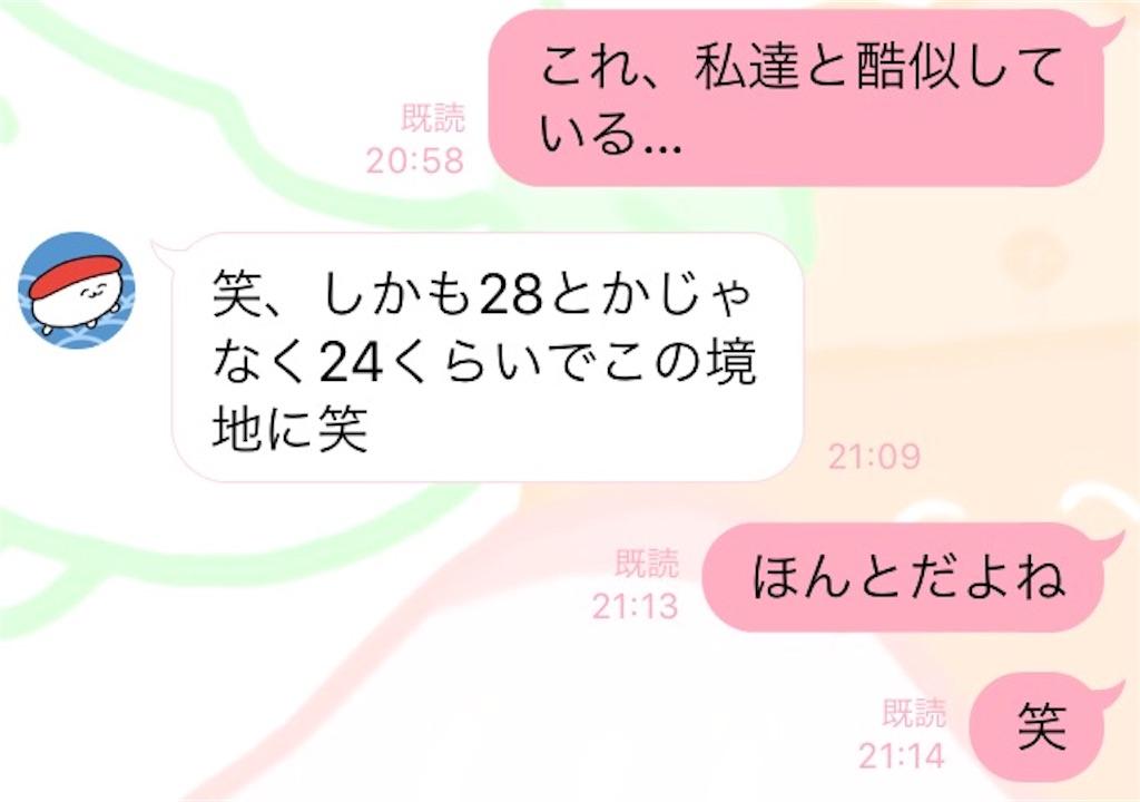 f:id:kitahonami:20161216091018j:image