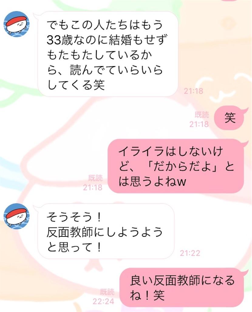 f:id:kitahonami:20161216091505j:image