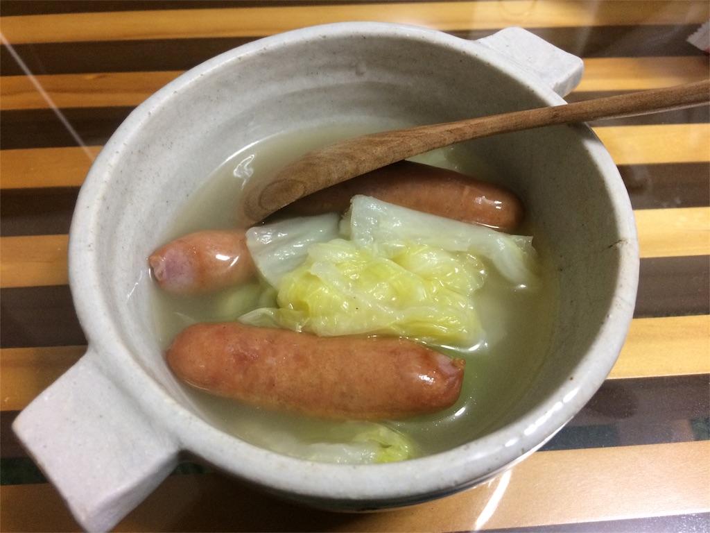 f:id:kitahonami:20161219200400j:image