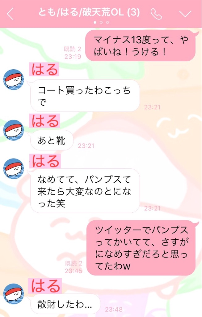 f:id:kitahonami:20170104215516j:image