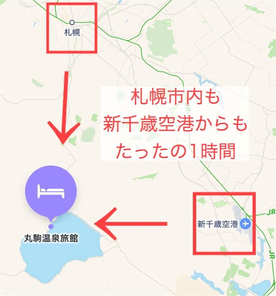 f:id:kitahonami:20170106142727j:image