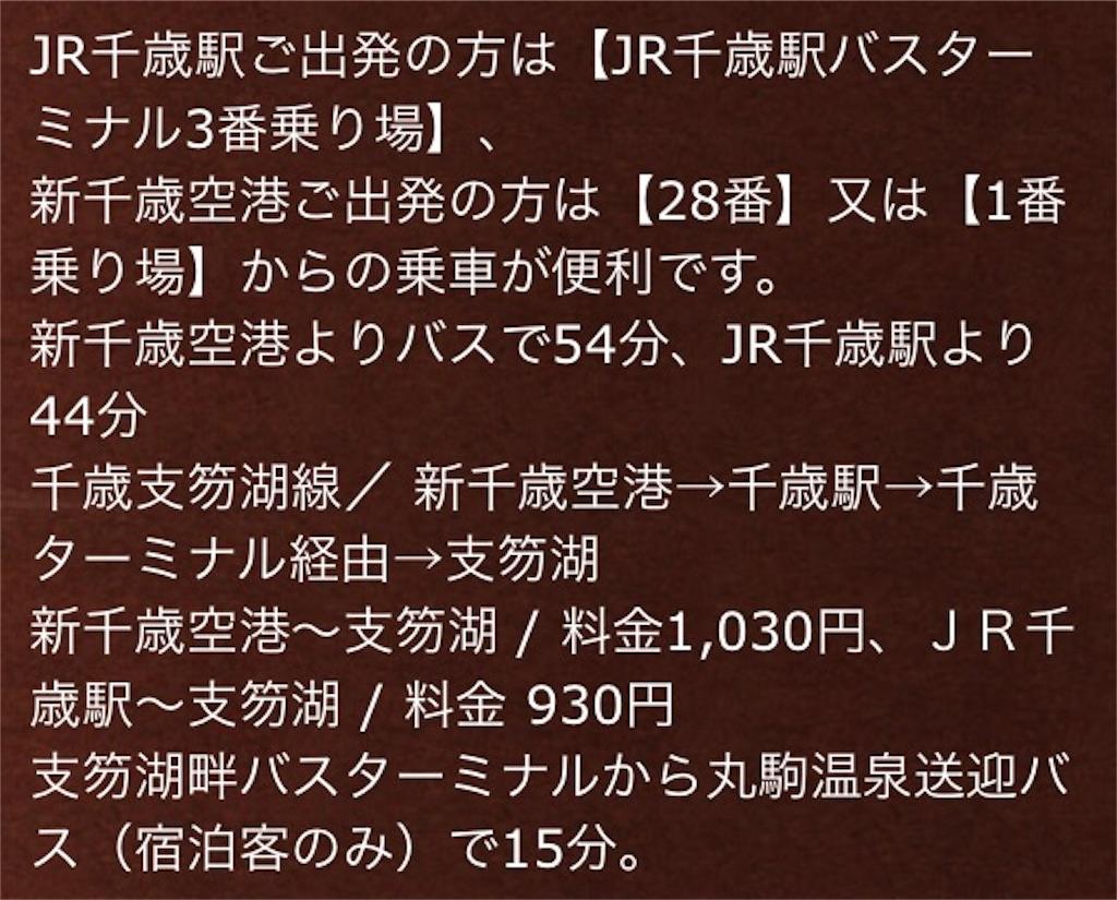 f:id:kitahonami:20170111210759j:image