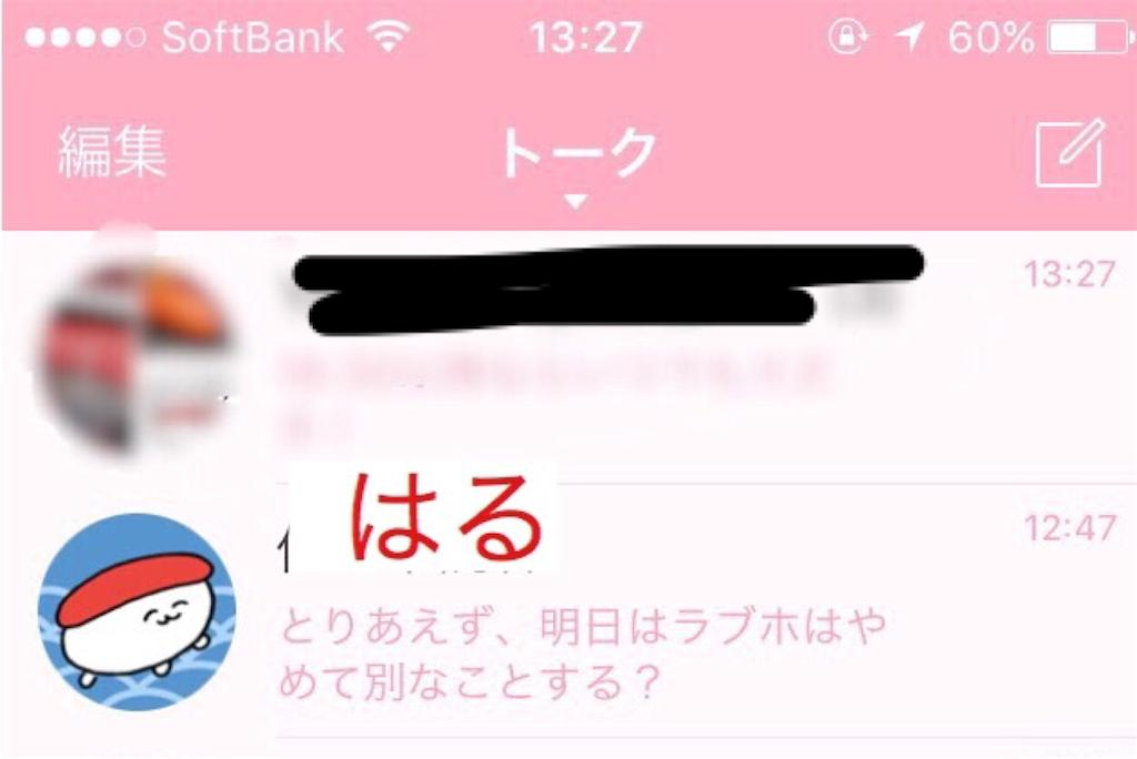 f:id:kitahonami:20170113215820p:image