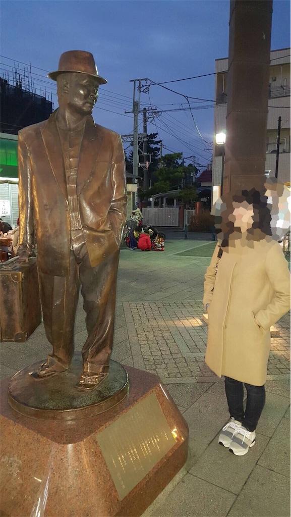 f:id:kitahonami:20170129215837j:image