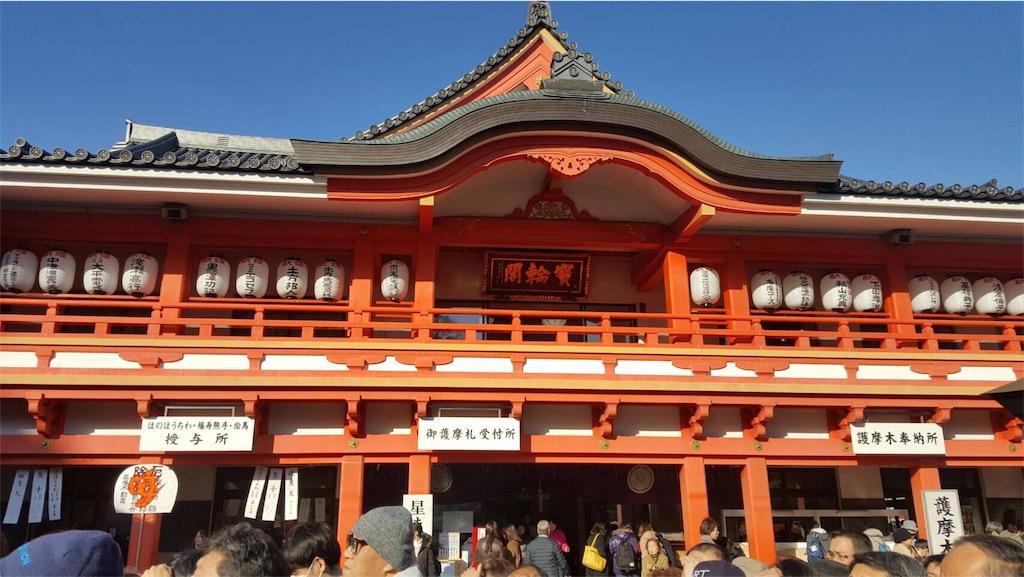f:id:kitahonami:20170131200127j:image
