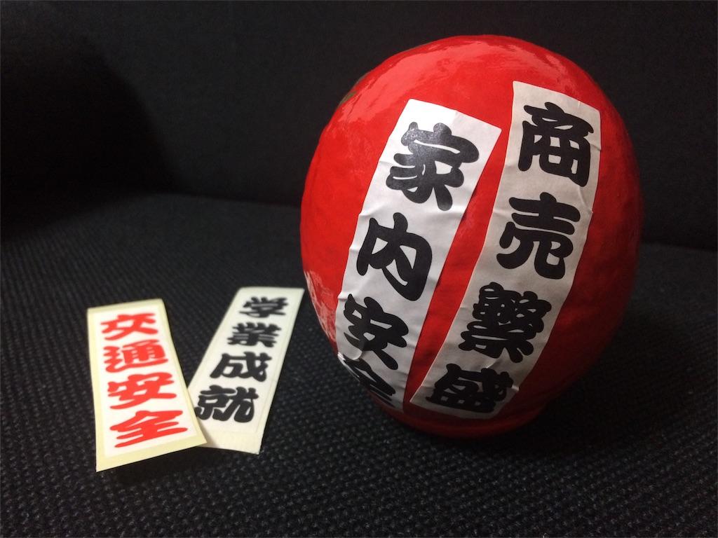f:id:kitahonami:20170131200912j:image