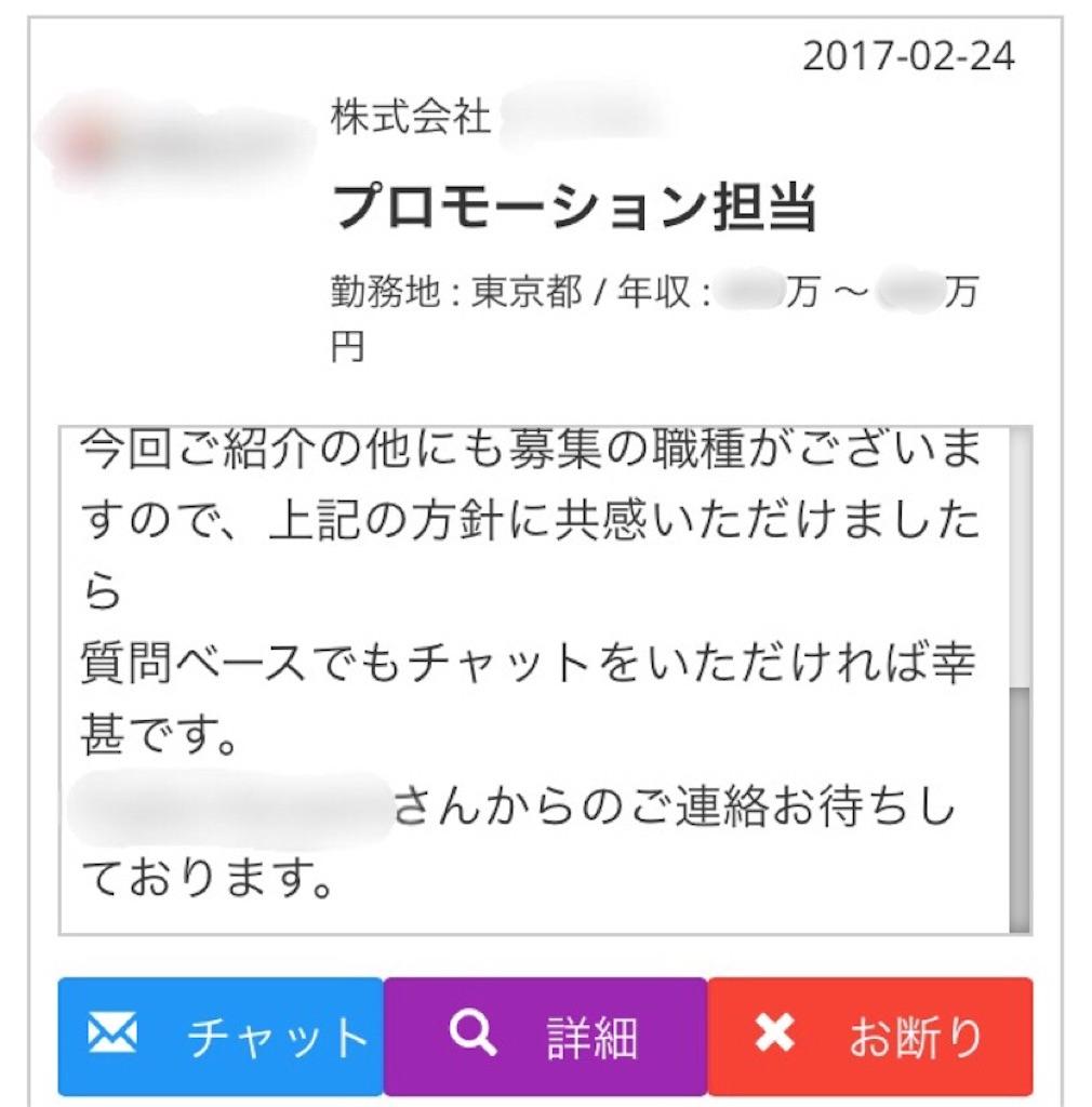 f:id:kitahonami:20170224212111j:image