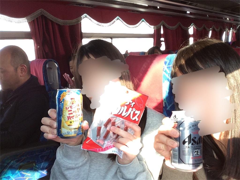 f:id:kitahonami:20170304181425j:image