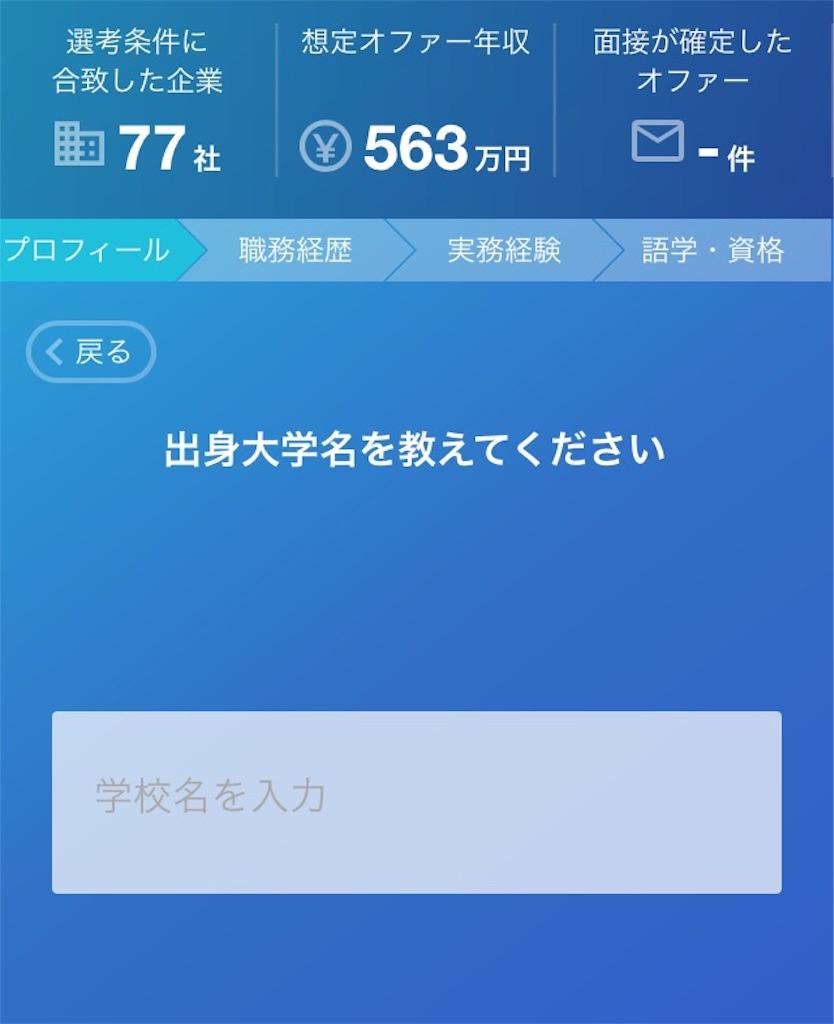 f:id:kitahonami:20170917071830j:image