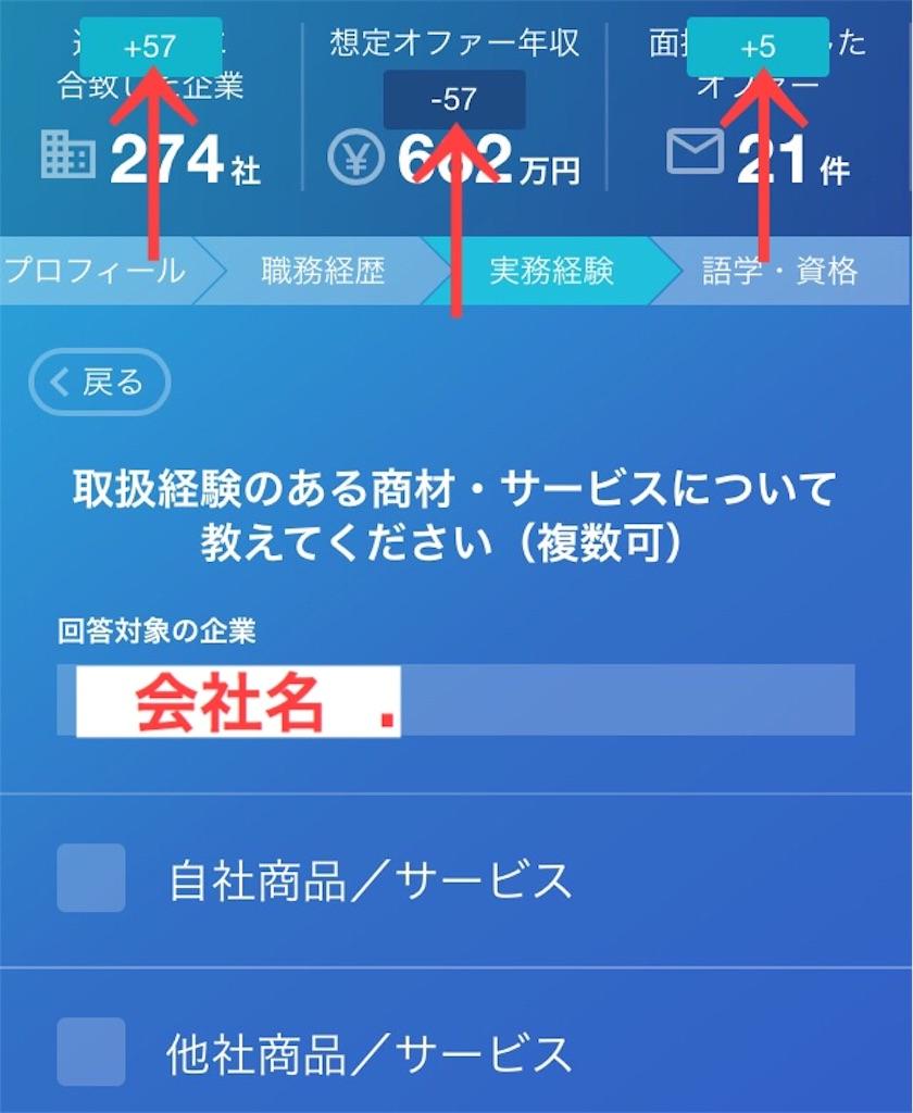 f:id:kitahonami:20170917091226j:image