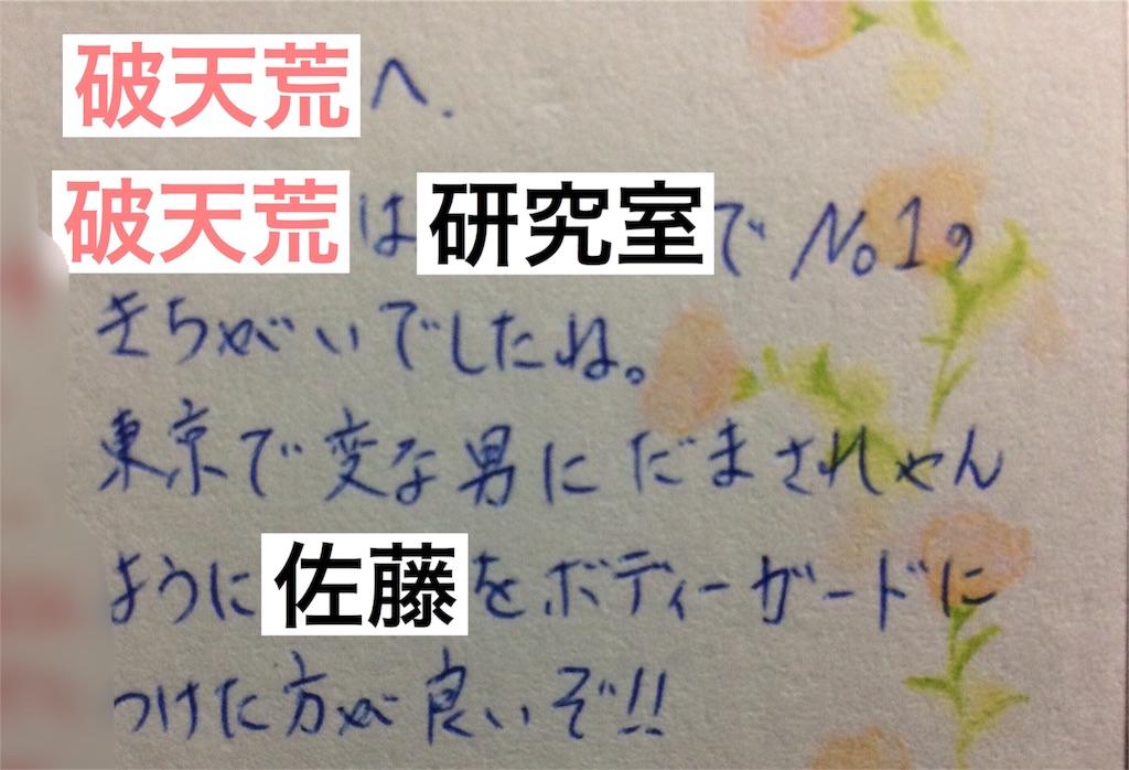 f:id:kitahonami:20180131190258j:image