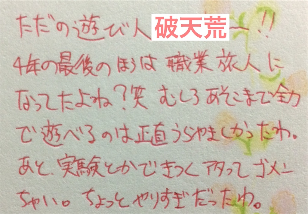 f:id:kitahonami:20180131191819j:image