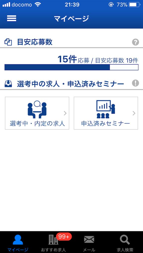 f:id:kitahonami:20180208214257p:image