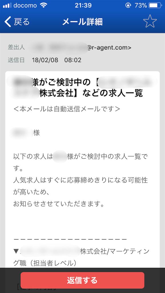 f:id:kitahonami:20180208214413p:image