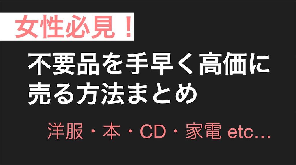 f:id:kitahonami:20180412203114j:image