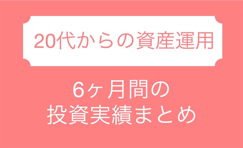 f:id:kitahonami:20180424083633j:image