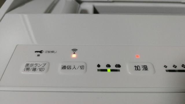 f:id:kitahonami:20190305202614j:image
