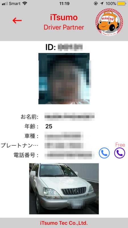 f:id:kitaji27:20180507183428p:plain