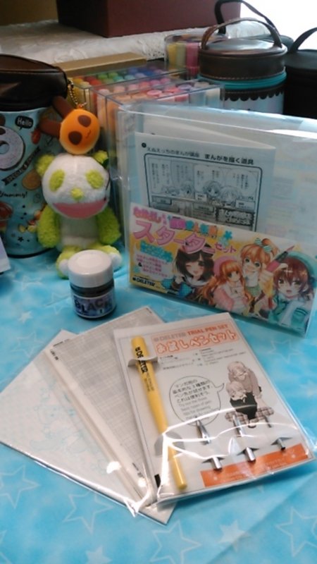 f:id:kitakami_sakura:20180602083547j:plain