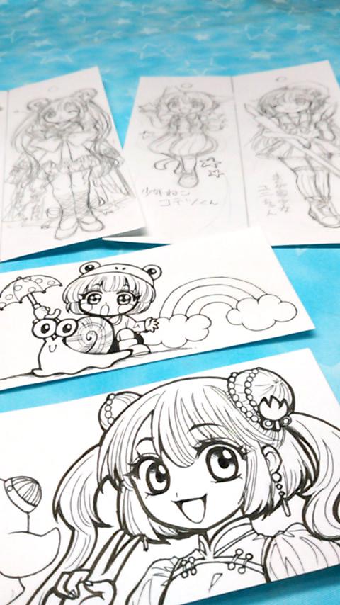 f:id:kitakami_sakura:20180614003501j:plain