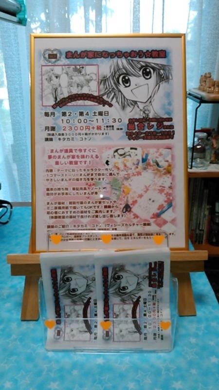 f:id:kitakami_sakura:20180628103456j:plain