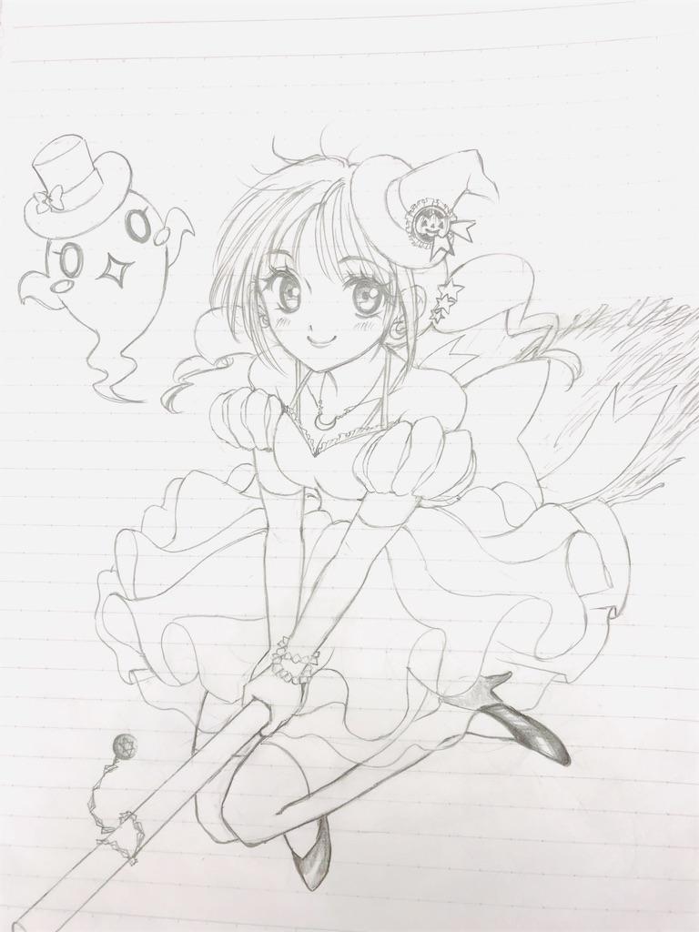 f:id:kitakami_sakura:20181031203604j:image