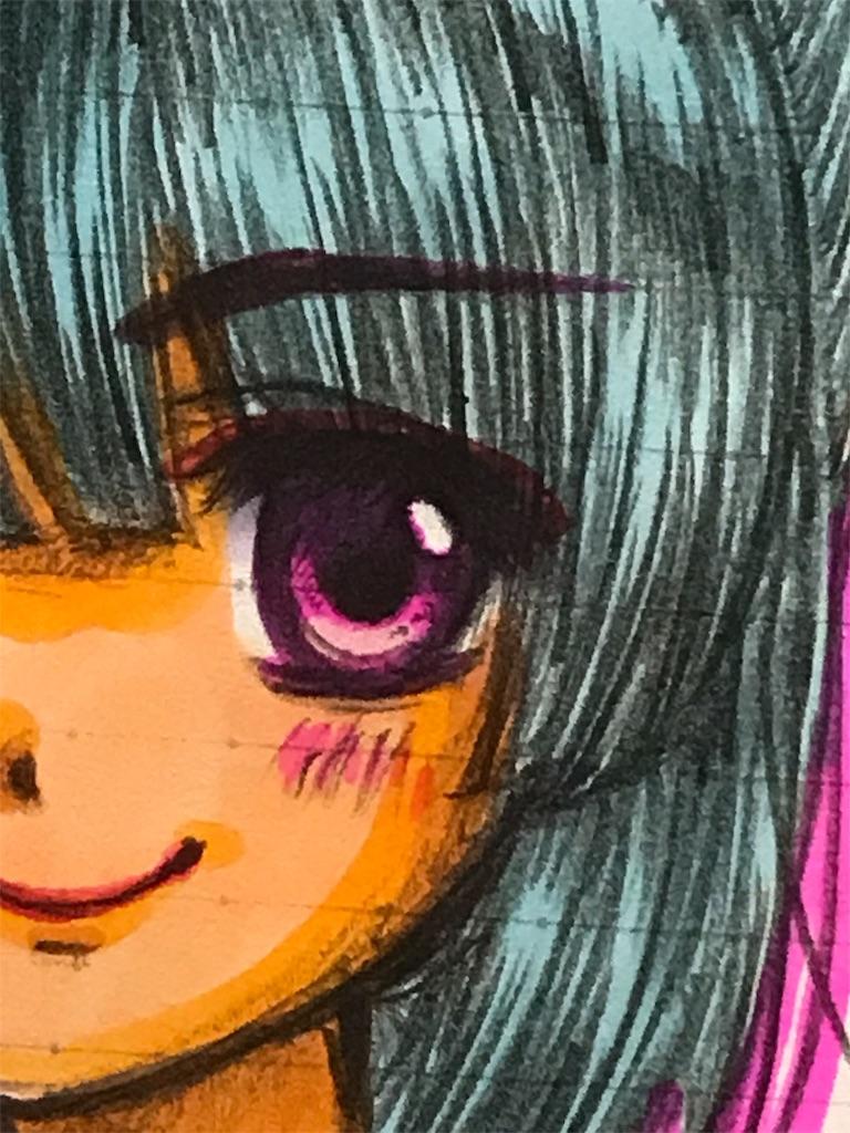 f:id:kitakami_sakura:20181031221723j:image