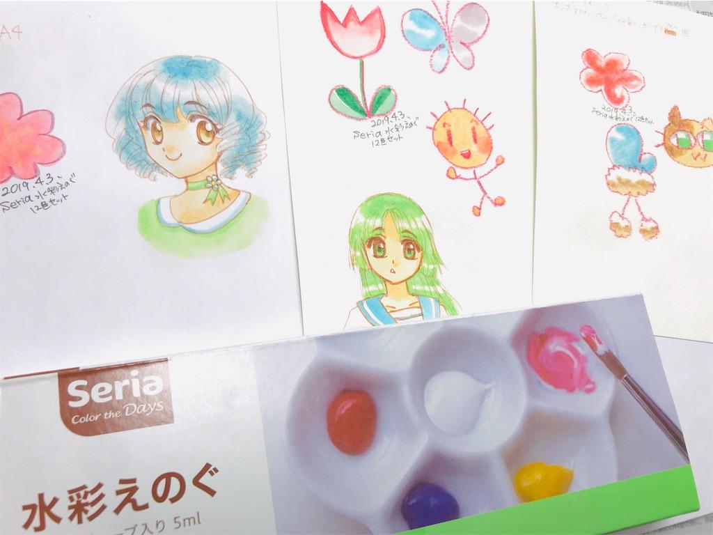 f:id:kitakami_sakura:20190404204046j:image