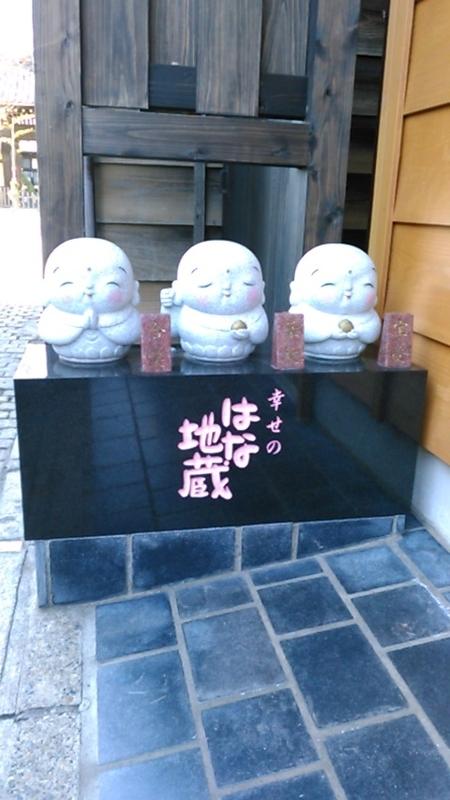 f:id:kitakami_sakura:20190416193143j:plain