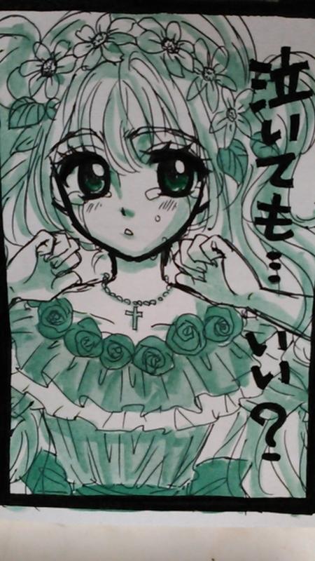 f:id:kitakami_sakura:20190919020223j:plain
