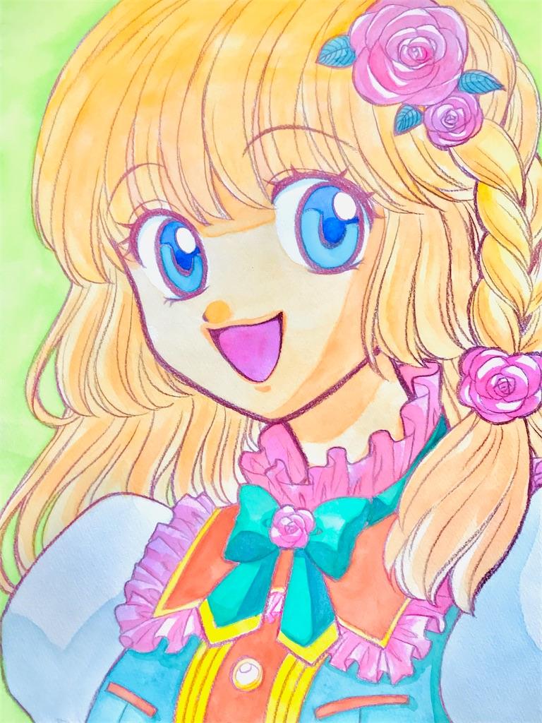 f:id:kitakami_sakura:20200412191016j:image