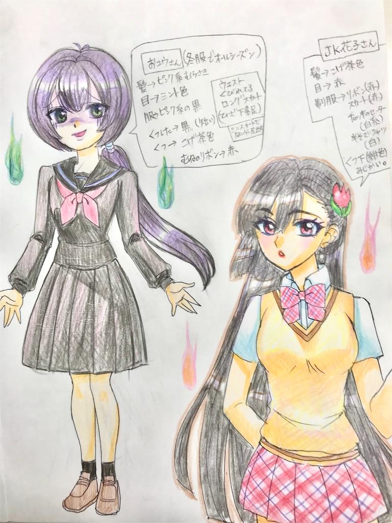 f:id:kitakami_sakura:20200415222942j:image