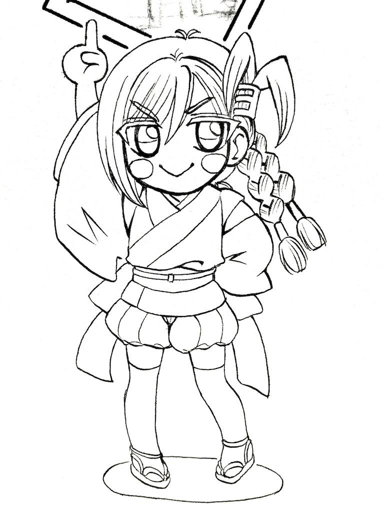 f:id:kitakami_sakura:20200417010126j:image