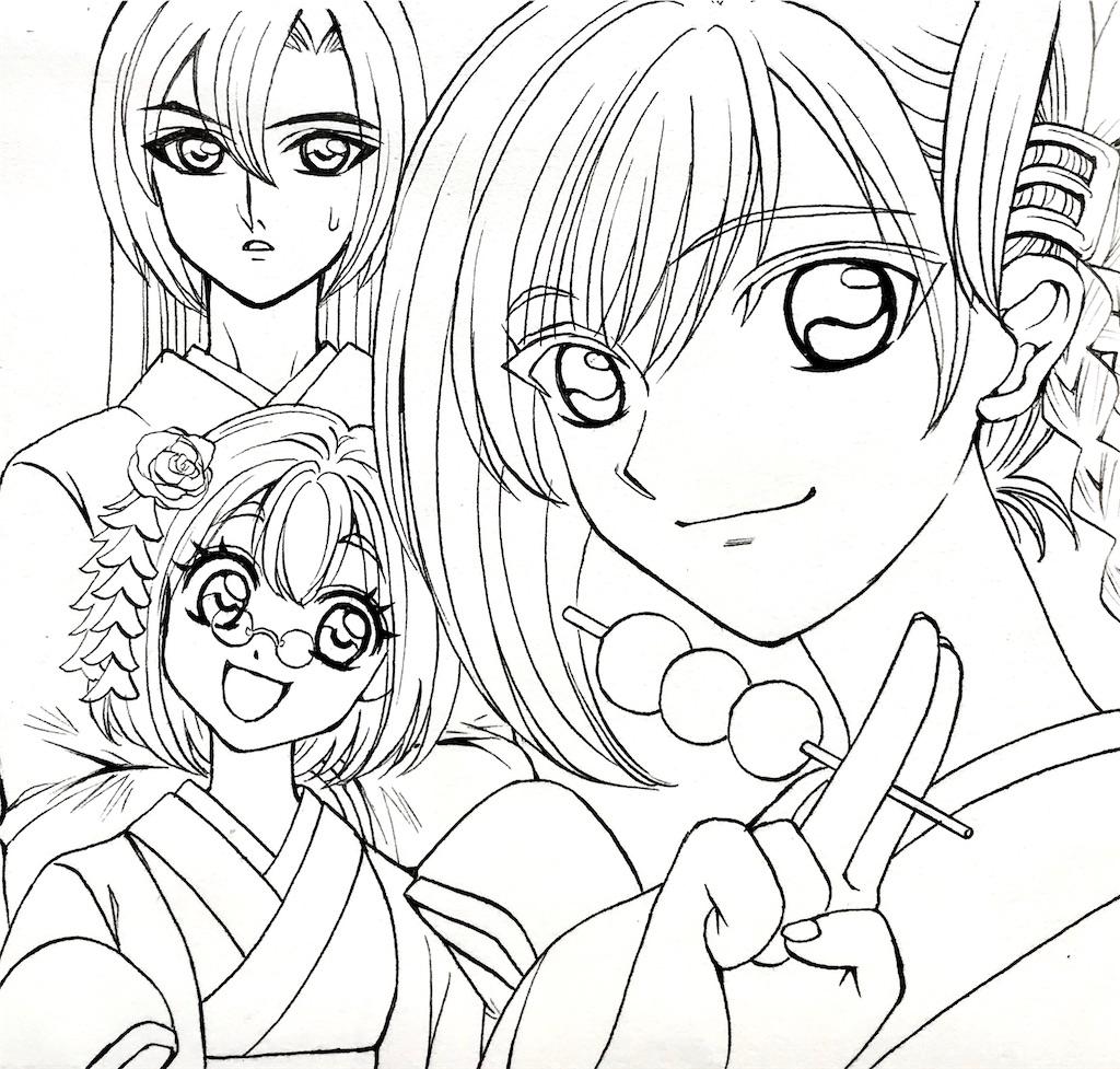f:id:kitakami_sakura:20200417012148j:image