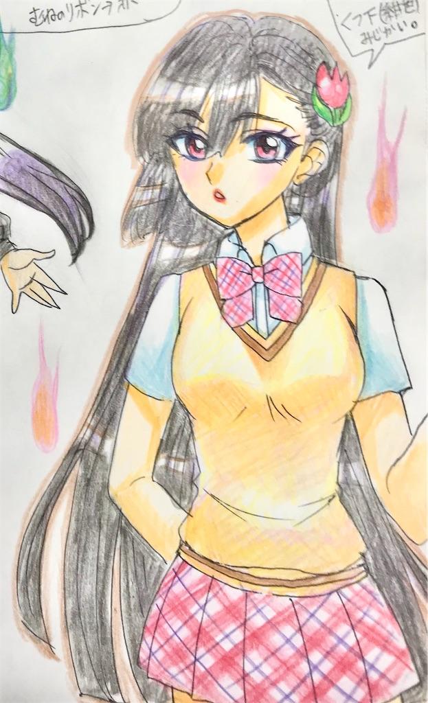 f:id:kitakami_sakura:20200420072153j:image