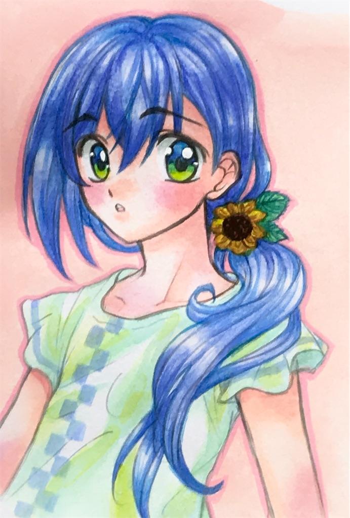 f:id:kitakami_sakura:20200821005314j:image