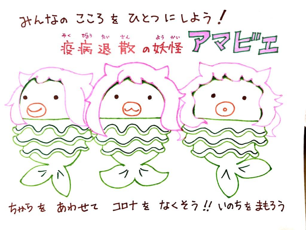 f:id:kitakami_sakura:20200821010758j:image