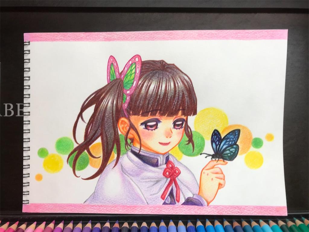 f:id:kitakami_sakura:20201130203343j:image