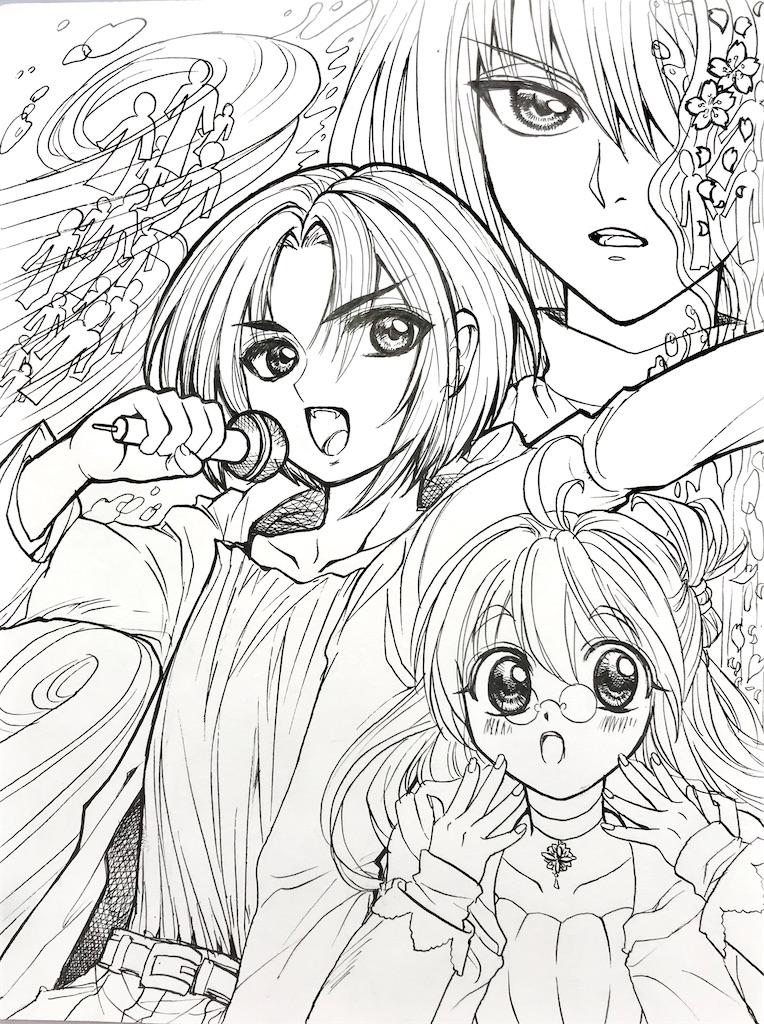 f:id:kitakami_sakura:20201215020846j:image