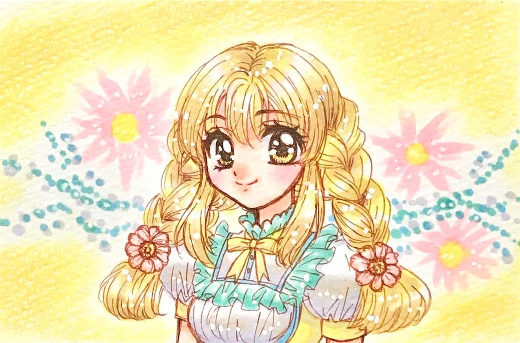 f:id:kitakami_sakura:20201229213557j:image