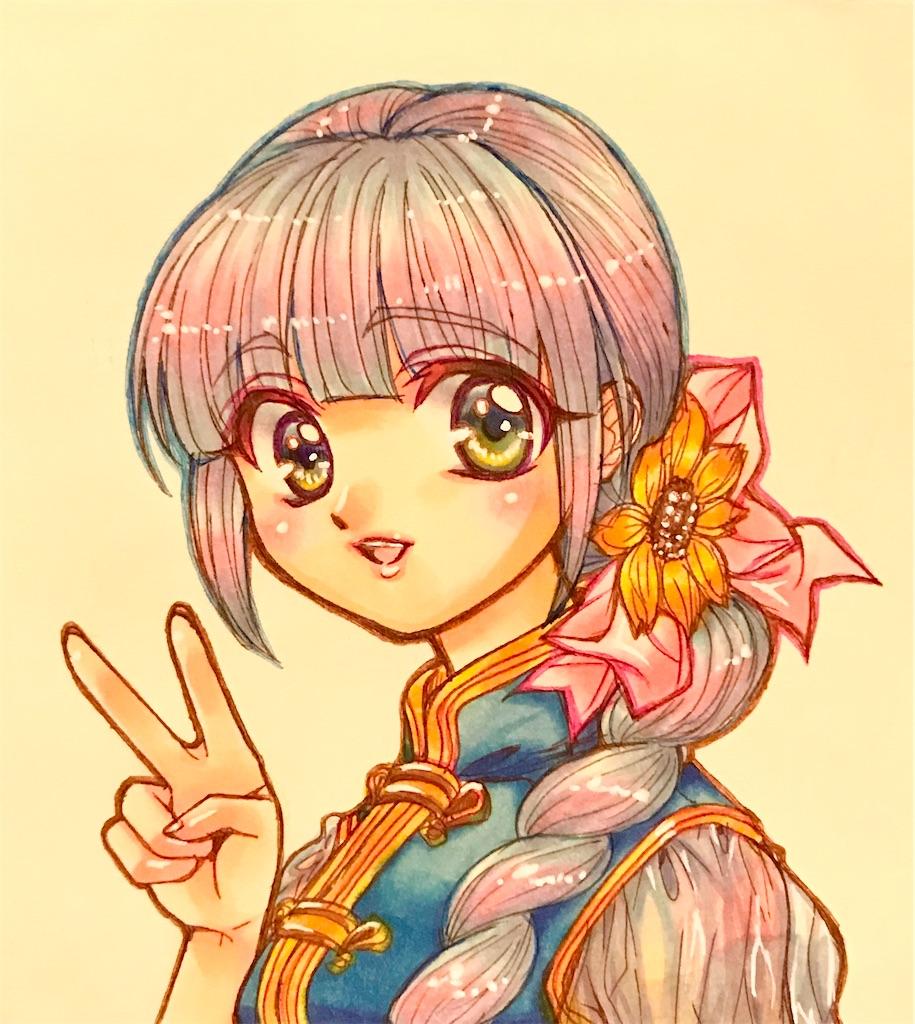 f:id:kitakami_sakura:20210114214501j:image
